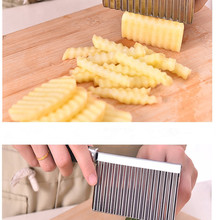 US $2.42 31% OFF|Stainless Steel Potato Wave Knife Kitchen Accessories Vegetable Fruit Cutting Tool Kitchen Gadget Fries Machine Kitchen Goods.Q-in Shredders & Slicers from Home & Garden on Aliexpress.com | Alibaba Group