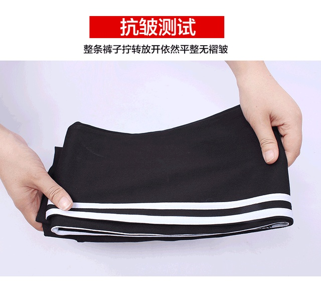 Height Waist Casual Striped Gothic Fitness Legging 10