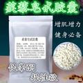 200g capsules Tribulus terrestris extract capsule Tribulus extract capsule Tribulus terrestris capsule for men health supplement