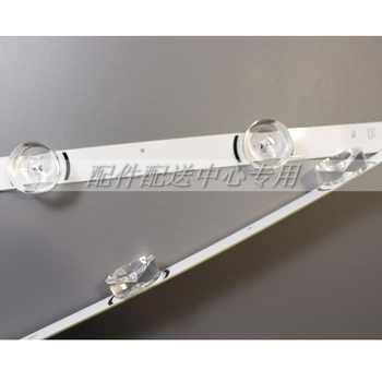 8pcs x LED Backlight Lamp Lens strip for LG 42LY320C LC420DUE INNOTEK DRT 3.0 42 inch TV 42LB5610 42GB6310 LCD Monitor
