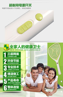 Rechargeable Lithium Battery Electric Mosquito Swatter Insect Bat Wasp Mosquito Zapper Racket Mosquito Killer Mosquito Repellent