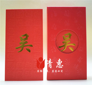 Image 2 - Livraison gratuite 50pcs/lot personnalité grande taille paquet rouge nom de famille enveloppes personnalisées nom de famille enveloppe de mariage