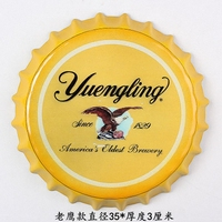Tin Sign Yuengling Vintage Metal Painting 3D Beer Cover Bar pub Hanging Ornaments Wallpaper Decor Retro Mural Poster Craft