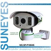 SP-P1804S SunEyes ONVIF IP Cámara Al Aire Libre 1080 P Pan/Tilt de Rotación Matriz 2.0MP Full HD con Ranura Para Tarjeta TF Nocturna Por INFRARROJOS 100 M