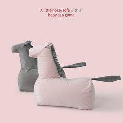 أريكة للأطفال لطيف المهر الكرتون أريكة للطفل طفل الأميرة أريكة استرخاء كرسي مريح مقعد محمول أريكة للأطفال كراسي قابلة للطي