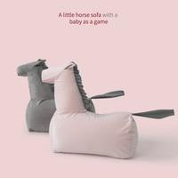 Children's sofa cute pony cartoon baby sofa baby princess lazy sofa lazy chair portable chair sofa for kids bean bag chairs