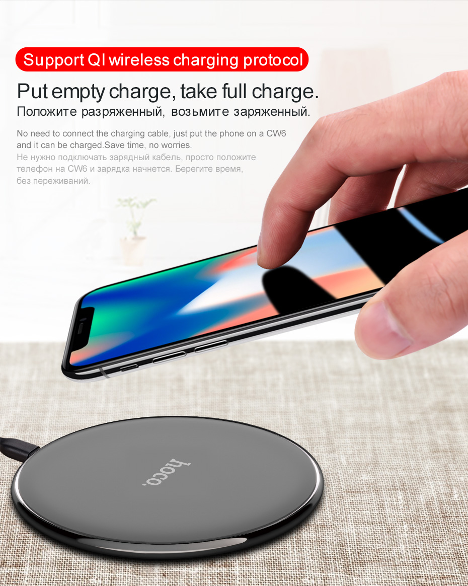 Wireless Charging Pad for iPhone/Android_02