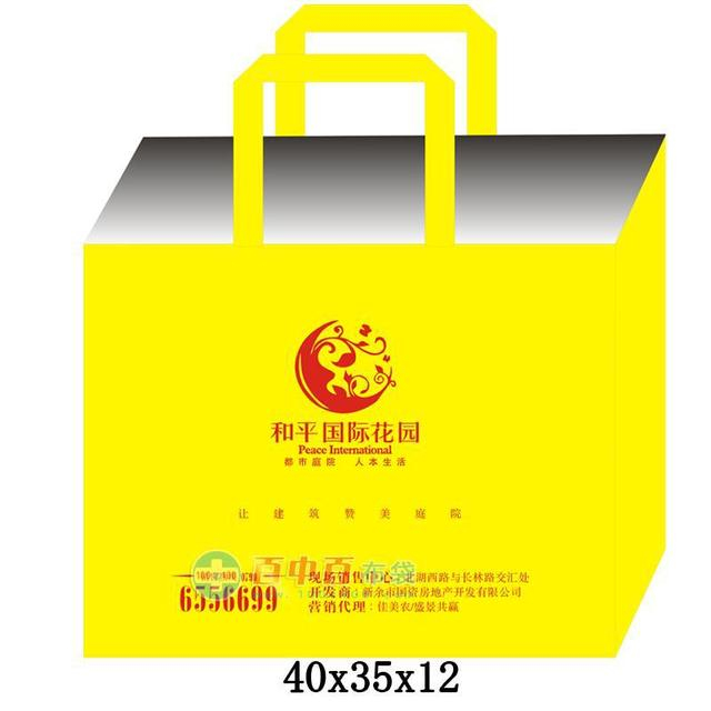 Customize non-woven bag Large tote yellow