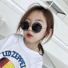 Metal round children alphabet boy girl cute sunglasses UV400