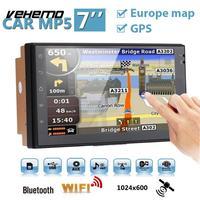 Vehemo 7 Inch 2Din Car Radio Car MP5 Player Android 6 0 GPS Navigation Wifi ROM