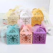Popular Decorative Gift Boxes WholesaleBuy Cheap Decorative Gift