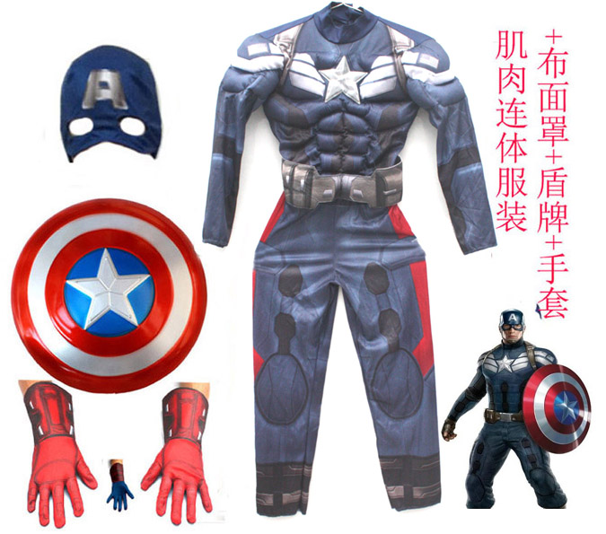 halloween party movie captain america 2 children the winter soldier muscle costume gloves plastic shield for - Halloween Party Store