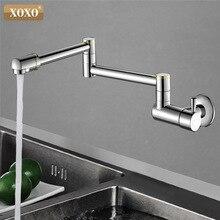 Xoxo キッチン蛇口 360 度回転単一のコールドウォールタップ流域シンク壁マウントの蛇口コールド蛇口単一のコールド水タップ