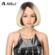 Благородный парик для волос Cosplay Styled 10-дюймовые короткие парики для женщин для женщин Ombre Blonde Wigs Heat Resistant Hair Free Shipping