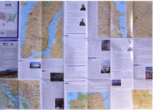 Map Modes Picture More Detailed Picture About The US Map - Us map fold
