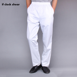 Uniformes Chef de cozinha fogão de alta Qualidade roupa de trabalho calças brancas hotel restaurante padaria restauração elástica calças calças zebra