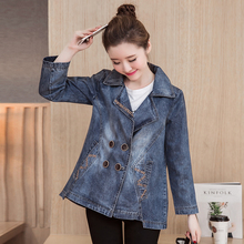 New Arrival 2017 Spring Vintage Women Double Breasted Denim Jackets Tops Blue Casual Loose Letter Print Jeans Lady Outwear L241