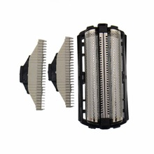 Barber for philips QS6160 QS6140 Cutter head + knife mesh genuine genuine accessorie Free Shipping