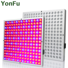 цена на 45W Reflecto 225SMD Led Grow Light Full Spectrum for Plant Hydroponics Greenhouse Horticulture Panel Indoor Grow Lamp AC85-265V