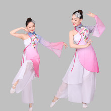 Female yangko dance new Chinese style classical elegant wear national suit waist Yangko chorus performance
