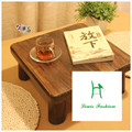 Small wood Japanese tatami tea table