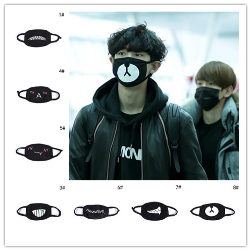 1pcs Black White Cool Outdoor Anti-Dust Cotton Cycling Wearing Mask Durable Mouth Face Mask Warm Mouth Cover Mask Health Care