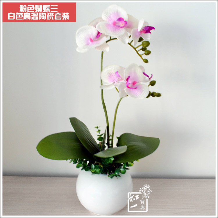 Butterfly Orchid Flower Vase Combination Simulation Package Fake