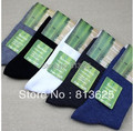 Holiday oferta envío gratis hombres de fibra de bambú de calcetines mezcla de colores 1 lote = 10 pairs = 20 unids