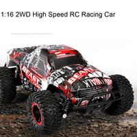 2611Style Kid Fun Toy Christmas Gift Children Adult 1 16 2WD High Speed RC Racing Car