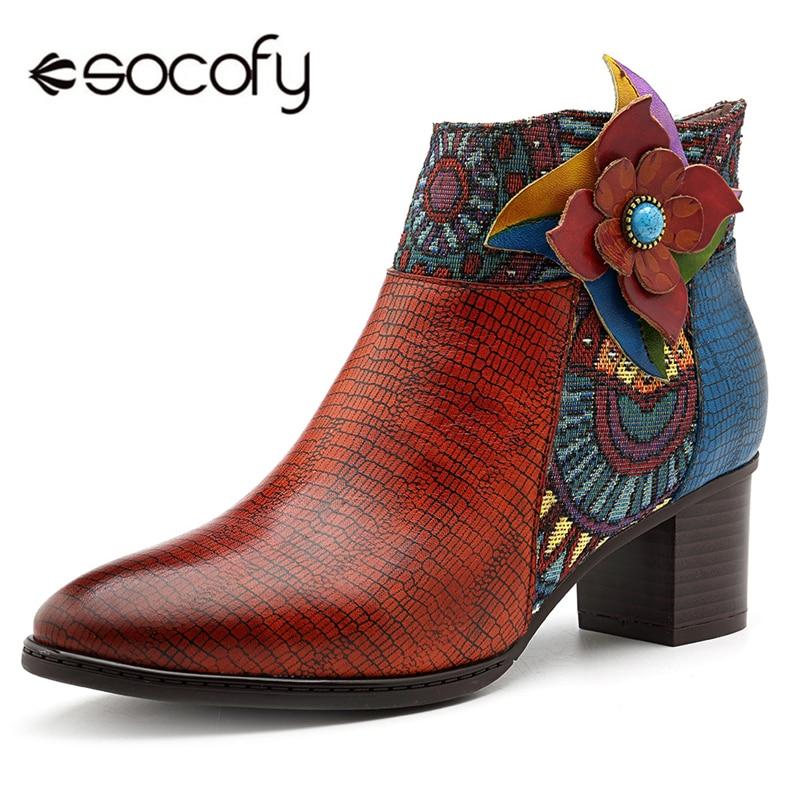 Socofy 本物の革スプライシングカウガール女性ブーツジッパー手作り花女性のための靴女性指摘 Bota Ş  グループ上の 靴 からの アンクルブーツ の中 1