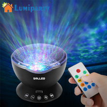 Lumiparty Remote 12 LED 7 Colors Aurora Sky  Cosmos Sky Master Projector LED Starry Night Light Lamp Ocean Wave Projector