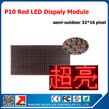 TEEHO Free Shipping red color P10 Semi-outdoor LED Module Scrolling Text LED Sign Advertising Panels 320*160mm