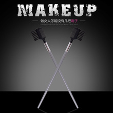 лучшая цена 2017   b rushes professional e yebrow e yelash Dual-Comb Extension b rush Comb Cosmetics Make up tools