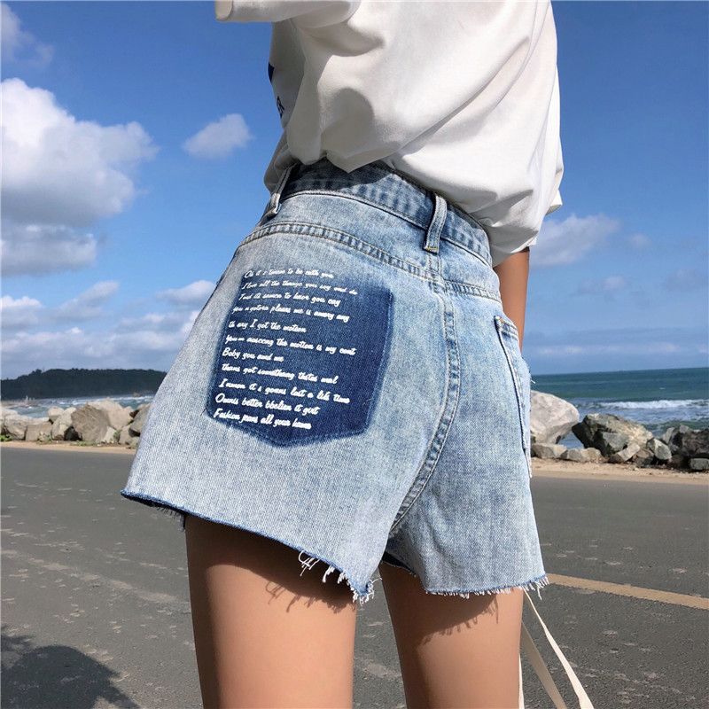 S-XL 2019 summer korean style loose color patchwork high waist denim jeans womens casual wide lege   shorts   womens (Z6227)
