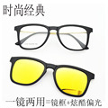 Ultra-light double layer glasses magnet clip sunglasses myopia glasses polarized sunglasses