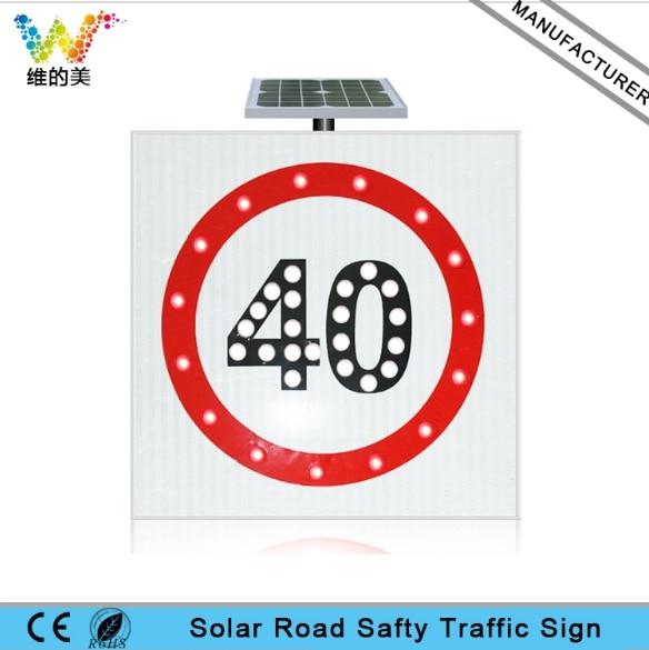 Waterproof Customized Aluminum Roadway Bridge Warning Flashing Speed Limit Sign