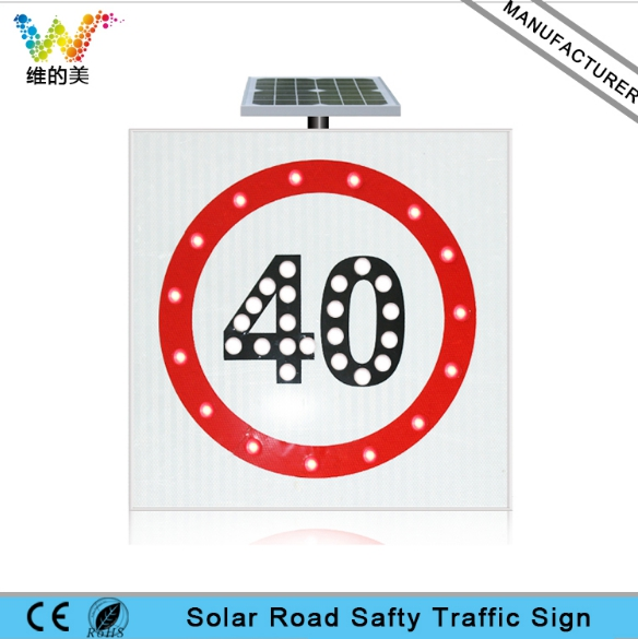 Waterproof Customized Aluminum Roadway Bridge Warning Flashing Speed Limit Sign ...