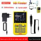 Original DMYCO Digital Satellite Finder Meter V8 Finder HD LNB DVB-S2 SatFinder MPEG-4 +3000mA Battery Free V8 Finder Sat finder