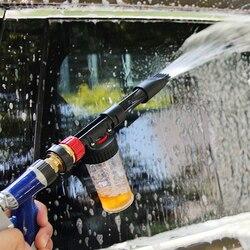 Lavadora de espuma de nieve de alta presión pistola de agua profesional de limpieza de coches pistola de lavado de agua jabón champú pulverizador