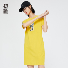 Toyouth Summer Straight Dress Fashion O Neck Short Sleeve Casual New Printed Elegant Ladies