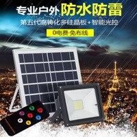 Солнечная 10 Вт лампа проектора открытый светодиодный двор водонепроницаемый прожектор реклама проект, посвященный