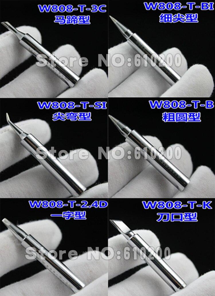 220V110V термостатический Регулируемый бессвинцовый Электрический паяльник заменитель паяльная станция Железный наконечник 6 шт