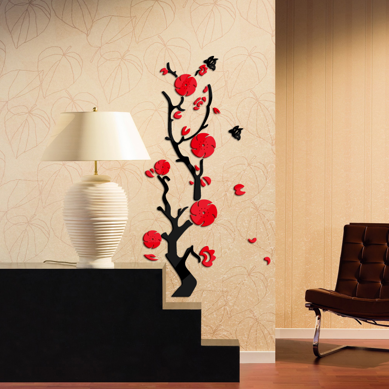 2017 new wall stickers acrylic mirror plant flower diy sticker modern family decor 3d sticker living room wall art-in Wall Stickers from Home u0026 Garden on ... & 2017 new wall stickers acrylic mirror plant flower diy sticker ...