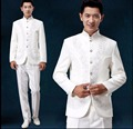 Jacket + Pants New chinese style suit groom formal dress Men embroidery stand collar tuxedo chorus performance singer costumes
