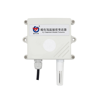 Gas detection Sensor transmitter Hydrogen sulfide H2S Transmitter 0-5V/0-10V/4-20MA/RS485 with Humidity and Temperature Sensor