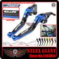 New Adjustable Foldable Extendable Motorbike Brakes Clutch CNC Levers For SUZUKI GSR 750 600 400