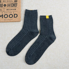 2017 Top Fashion Real Socks Calcetines Hombre 5pairs/lot Thicken Men Casual Colorful Combed Cotton Terry Funny Winter