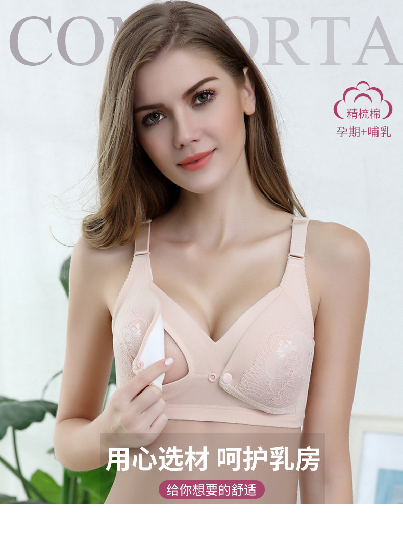 5a86d6e3bd9 Cotton Maternity Bras Best Nursing Bra Padded Breastfeeding Bras Pregnancy  Lingerie Maternity Underwear Anti SaggingUSD 15.90 piece