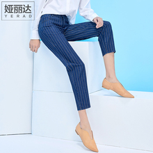 YERAD Striped Harem Jeans Womens Casual Loose Ankel Length Trousers Female 2018 Autumn Fashion OL Denim Pants