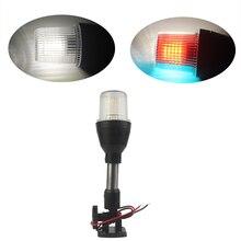 12 V barco marino barco LED ancla luz todo redondo ajustable señal lámpara impermeable